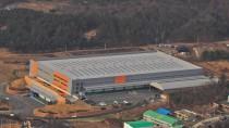 korea-life-warehouse-south-korea